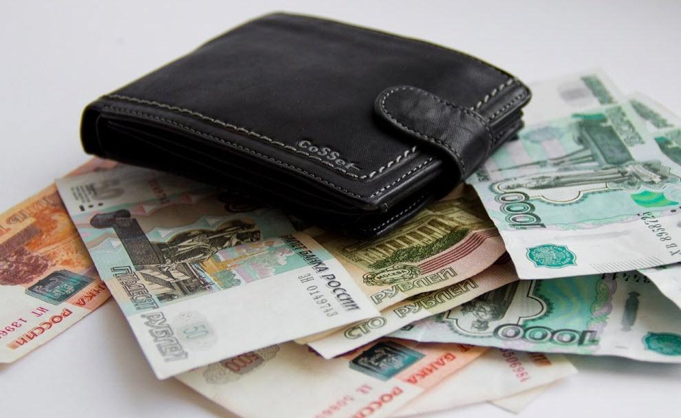 Основы управления личными финансами - о доходах и расходах