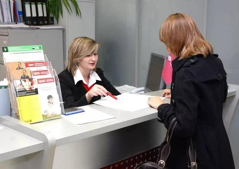 Потребительский кредит под низкие проценты: как выбрат